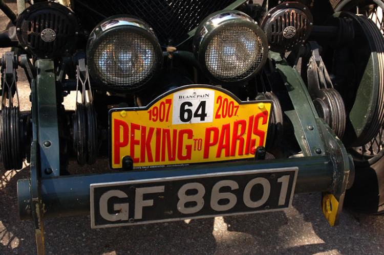paris_2007_2